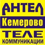Спутниковые Антенны Триколор ТВ Радуга ТВ НТВ+ Континент ТВ