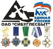 Продам уголь каменный Кузбасского региона по России и За рубеж.