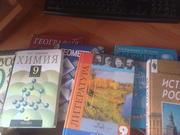 Комплект учебников за 9 класс