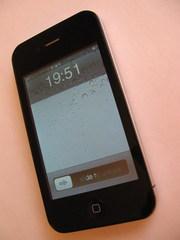 Лучшая копия iphone 4 с WI-FI и 2 SIM в КЕМЕОВО
