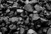 Уголь энергетический. Российский уголь.