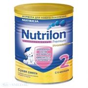 Смесь Нутрилон Nutrilon Премиум 2 Гипоаллергенный 6-12 м