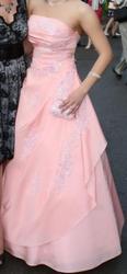 Продам жемчужно-розовое свадебное платье